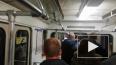 Погибший в метро Петербурга студент состоял на учете ...