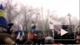 """Студенты киевских ВУЗов присоединились к """"евромайдану"""""""