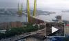 Мост через Золотой Рог во Владивостоке откроется в субботу