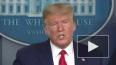 """Трамп предупредил американцев об """"очень трудных"""" двух не..."""