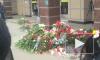 Тела погибших при взрыве в метро Петербурга выдали родственникам