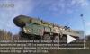 Эксперты назвали причины, по которым Россия может не продлить СНВ-3