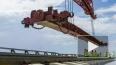 На Крымском мосту уложены первые рельсы