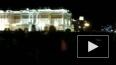 Новый год в Петербурге: Дворцовая удивила темнотой ...