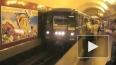 Петербургское метро разделят на зоны через три года