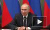 Путин поручил нарастить производство из-за коронавируса