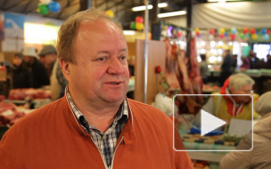 Видео: В Выборге прошла ежегодная осенняя выставка-ярмарка