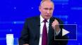 Владимир Путин рассказал, когда россиянам станет легче ж...