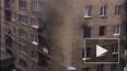 В Кемерово загорелось 8-этажное общежитие