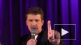 Балалаечник из Перми перепел песню Little Big Uno
