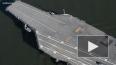 Видео: США приняли на вооружение самый дорогой авианосец ...