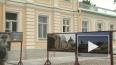 Меншиковский дворец в Ораниенбауме сдадут  через 70 дней