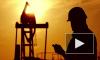 Гончарук рассказал, как транзитный контракт с Россией сдержал цены на газ