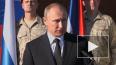 Путин защитил свое решение присвоить Кадыровым звания ...