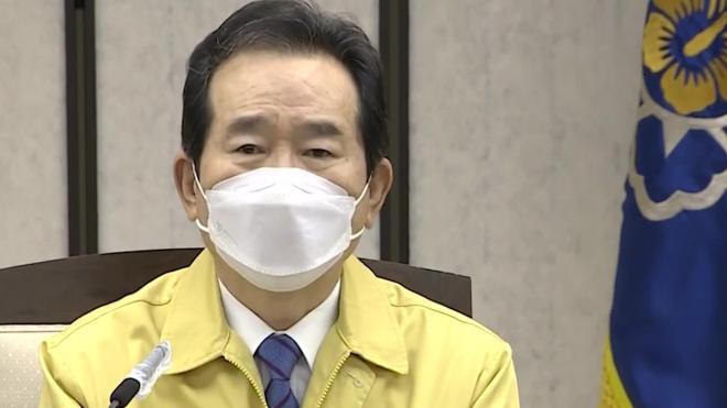 В Южной Корее заявили, что эта неделя станет критической для страны в борьбе с пандемией
