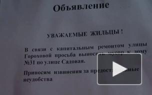 Новости  29 декабря 2010 18:00