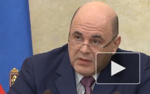 Мишустин призвал ввести по всей России ограничения на нерабочей неделе