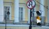 Топ-5 петербургских перекрестков, где необходимы светофоры