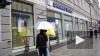 В Литве национализируют банк россиянина, претендовавшего ...