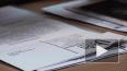 Видео: в Выборге специалисты Госжилнадзора провели ...