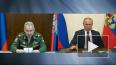 Путин утвердил основы госполитики в области ядерного ...