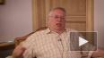 Жириновский предложил избирать президента решением ...
