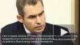 Место ушедшего в отставку Астахова займет женщина