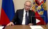 Кремль не считает поправки к Конституции устаревшими