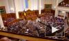 Верховная рада Украины лишила неприкосновенности депутатов