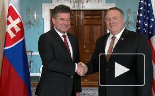 США поддержали решение Словакии выслать из страны трех российских дипломатов