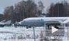 В Якутии разбился самолет с военными: сообщается, что выжили все