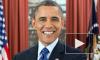 Барак Обама попал под суд — что грозит президенту США?