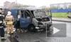 В Сеть попала видеозапись пожара в автомобиле в Санкт-Петербурге