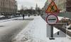 Видео: в центре Петербурга перекрыли Клинский проспект