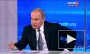 Владимир Путин признался, что деньги в резервных фондах скоро закончатся