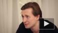 Безруков разочарован в российском авторском кино