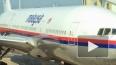 Самолет Малайзия, последние новости: Минобороны вычислило ...