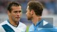 Зенит и Арсенал сыграют в Кубке России