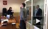 Замглавы администрации Красносельского района будет под домашним арестом до середины июля