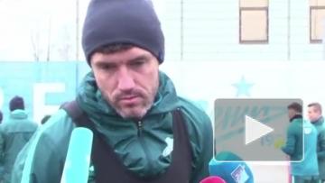 Жирков о предстоящей игре с ЦСКА