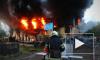 Страшному пожару в Невском районе Петербурга присвоили второй номер сложности