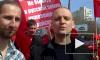 Удальцов подал заявление в полицию о ложном доносе