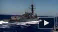 Эсминец США дерзко подрезал российский корабль в Средизе...