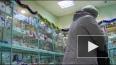 В Петербурге открылась мусульманская аптека с халяльными ...