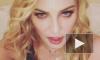 Мадонна записала пугающее поздравление с Днем святого Валентина на видео