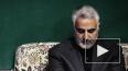 В МИД РФ прокомментировали убийство иранского генерала ...