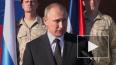 Владимир Путин опасается возникновения геноцида в ...