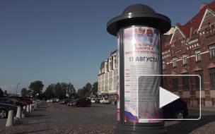 В День города и района в Выборге будут работать сразу несколько концертных площадок