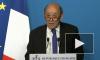 МИД Франции отклонило запрос Сноудена о предоставлении убежища