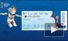 ФИФА показала билеты на российский Чемпионат Мира по футболу